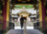 Tempel in Nikko Japan.jpg