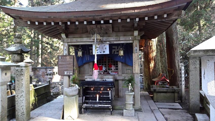 Asekaki Jizo Schrein - Koya-San