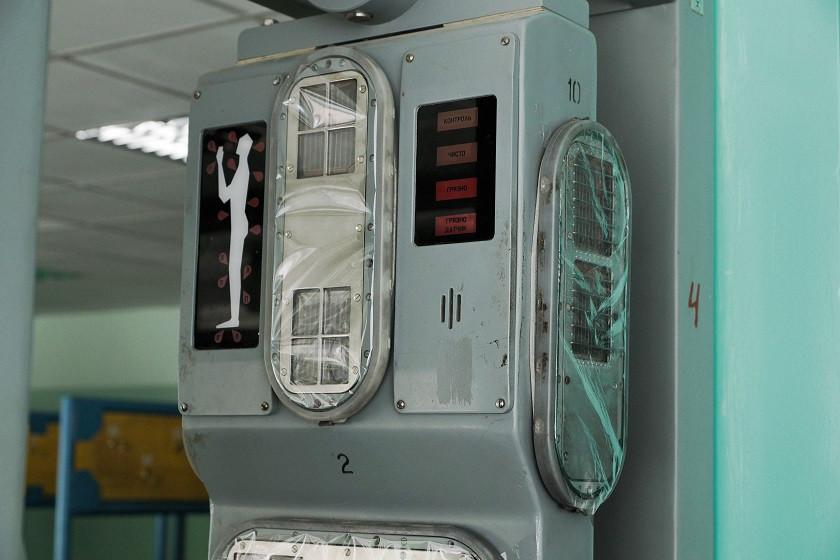 Strahlungsmessgerät in der Kantine von Tschernobyl