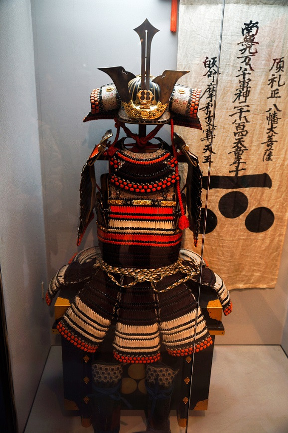 Samurai Ruestung - Hiroshima