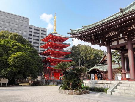 Fukuoka: Zwischenstopp auf dem Weg nach Okinawa