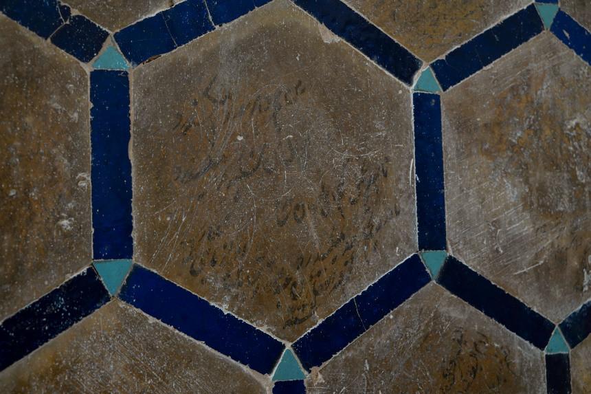 Alte Koran-Inschriften im Ruhabad Mausoleum
