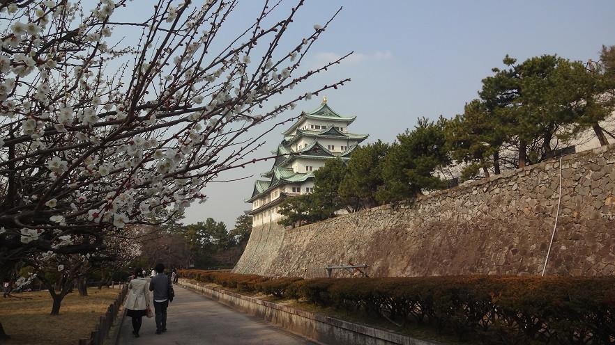 Burg in Nagoya