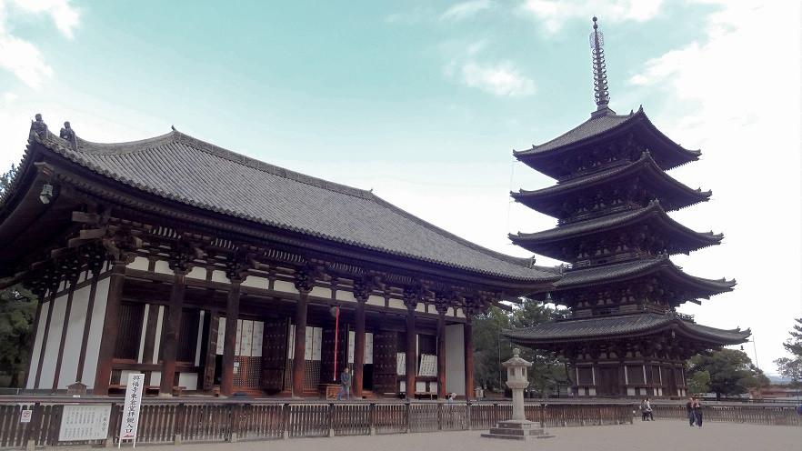 Kofuku-ji Tempel - Nara
