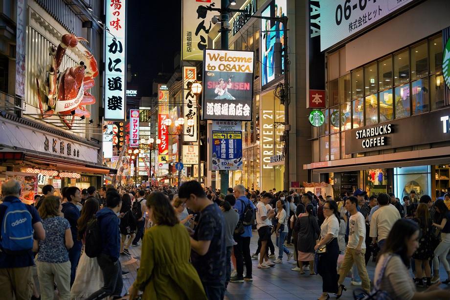 Menschenmassen in Dotonburi - Osaka