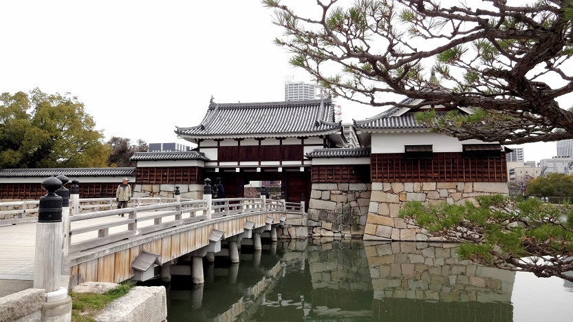 Park Eingang zur Burg - Hiroshima