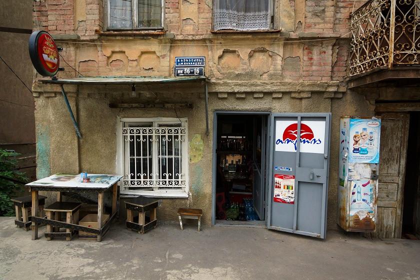 Kleiner Shop in Georgien