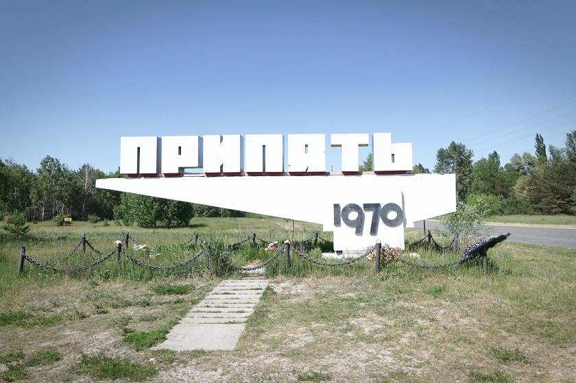 Ortseingangsschild Prybjat