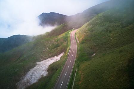Shiretoko Pass auf Hokkaido