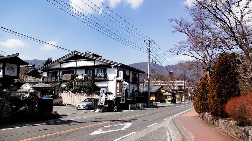 Shisseikaen