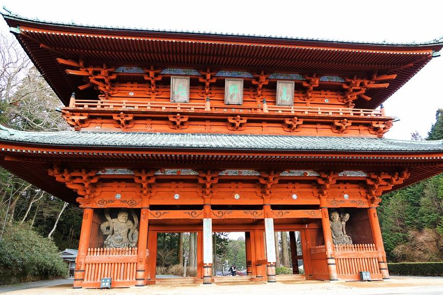 Daimon Tor - Koya-San