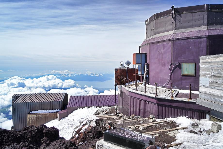 10th Station - Auf dem Gipfel des Fuji auf 3776 Metern