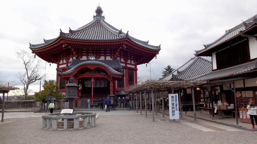 Pagode - Nara