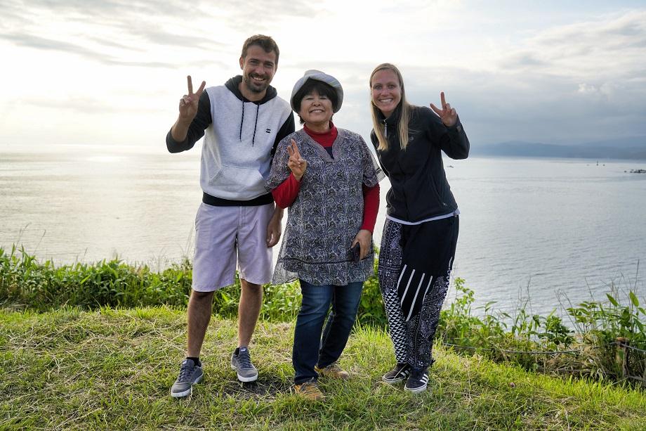 Kati und hermann von bunt um die welt mit japanischer Frau