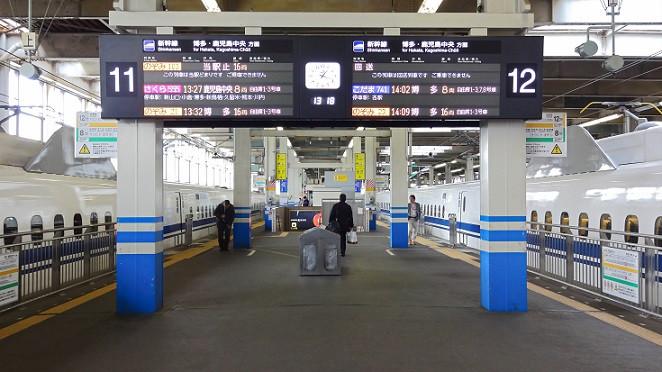 Bahngleis in Japan
