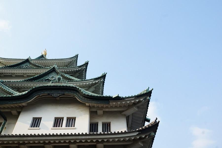 Nagoya Burg Japan