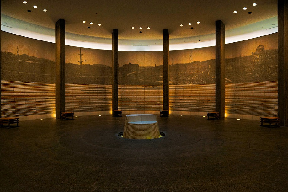 National Peace Memorial Hall - Hiroshima