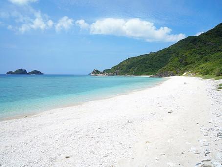 Aka Island: Inselparadies in Japan