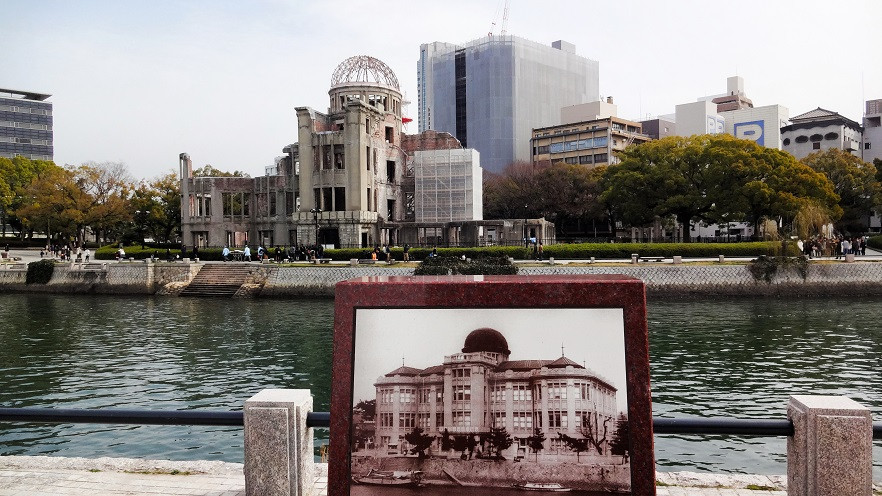 Vorher - Nachher Dom - Hiroshima