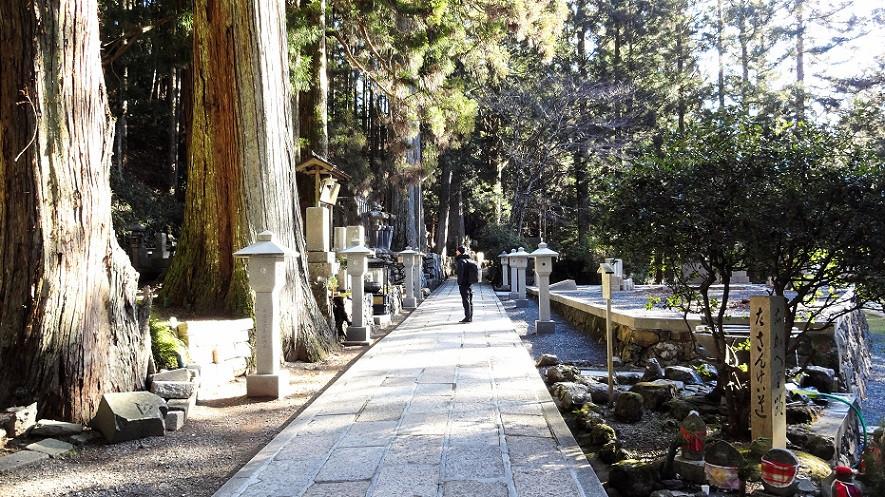 Okunoin Friedhof - Koya-San
