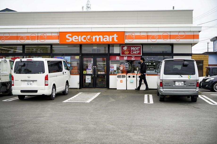 Seicomart - Convenience Store auf Hokkaido