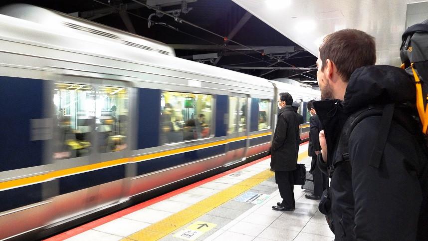 Anreise nach Koya-San