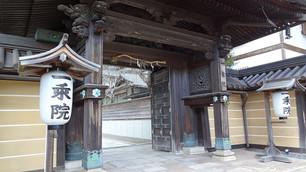 Bhuddistischer Tempel in Koya San Japan.