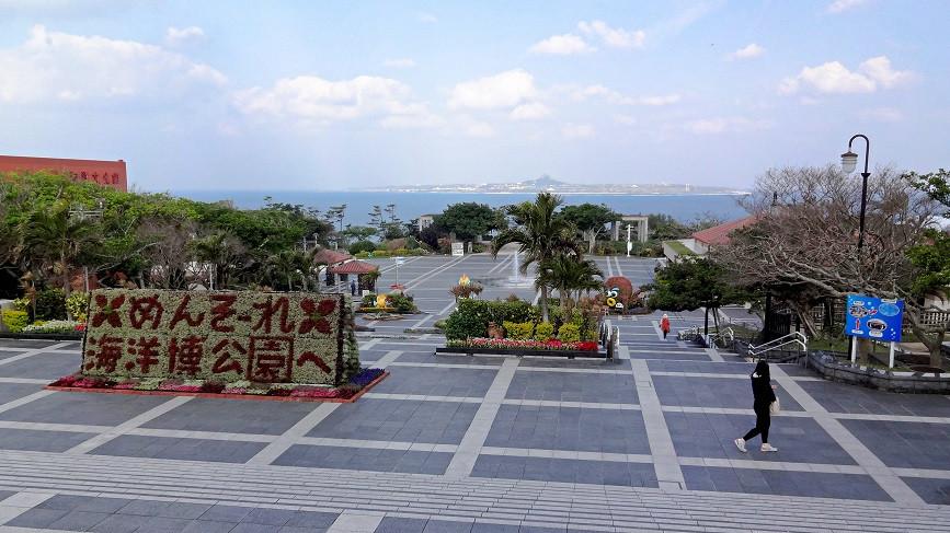 Am Churaumi Aquarium - Okinawa