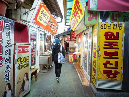 Südkorea Reisetipps: Wissenswertes für deine Reise