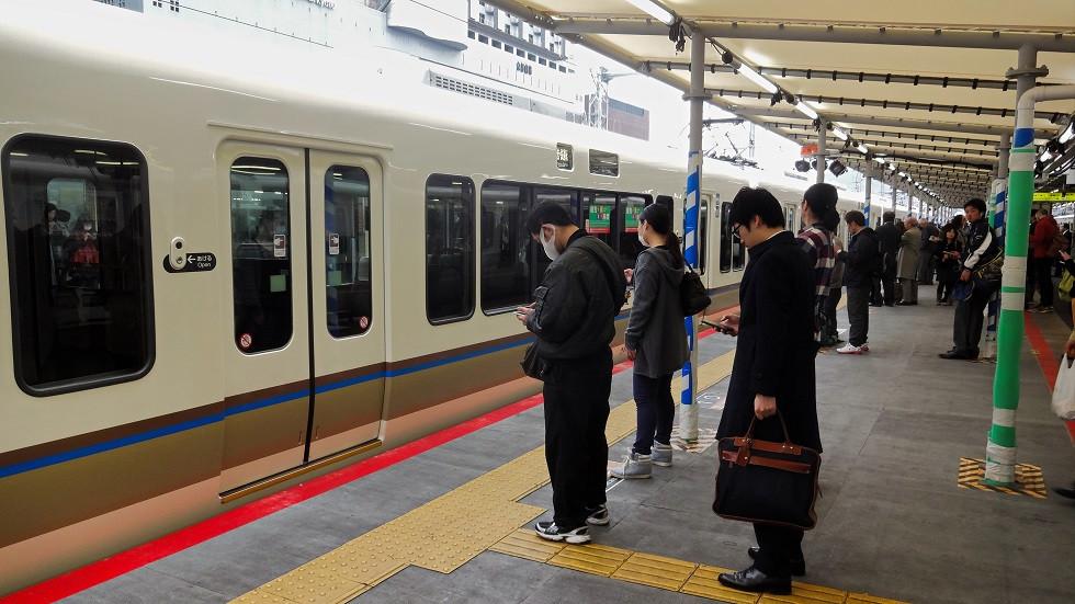 Auf dem Weg nach Nara