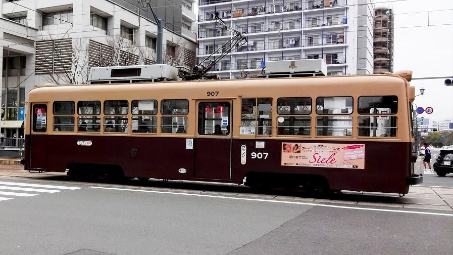 Strassebahn in Hiroshima