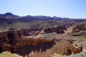 scharyn Canyon.jpg