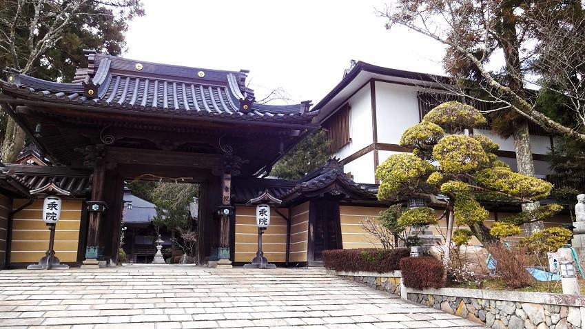 Eingang Ichijoin Tempel - Koya-San