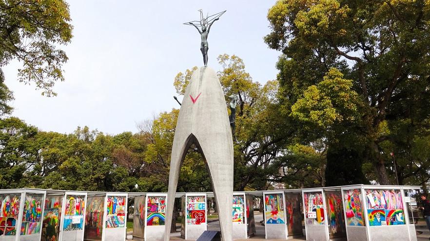 Kindergedenkstätte - Hiroshima