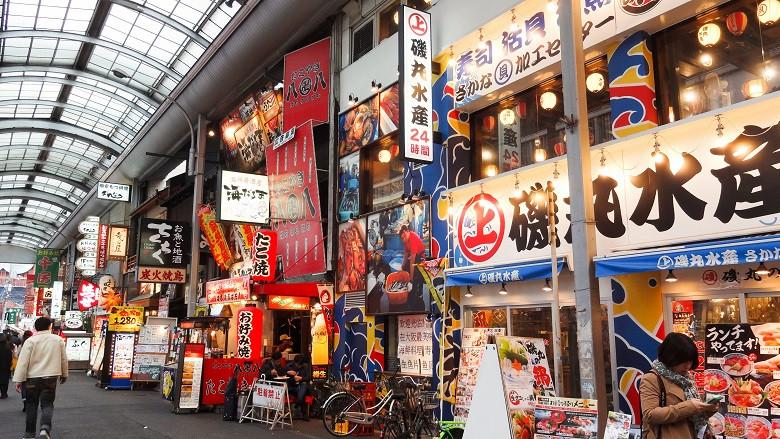 Restaurants dicht an dicht - Osaka