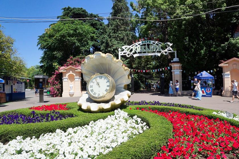 Eingang in den Riviera Park - Sotschi