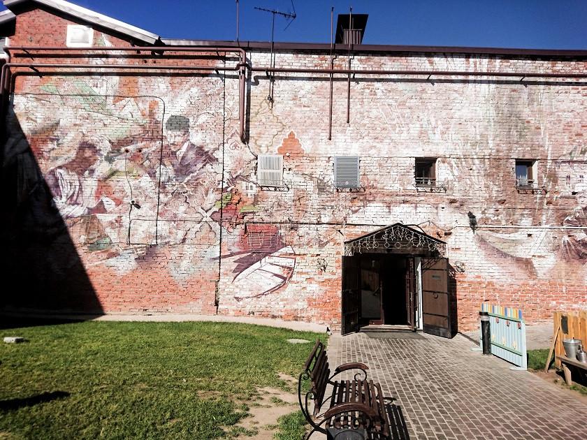 Tatarische Streetart - Kasan