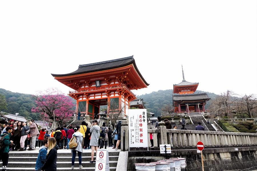 Nio Moin Tor - Kyoto
