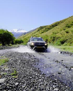 Berglandschaft-Kasachstan