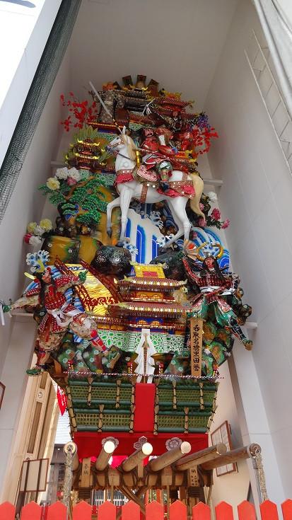 Kazari Yamakasa - Fukuoka