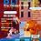 Thumbnail: BLI Nº1 (Digital)