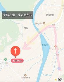 地図③.jpg