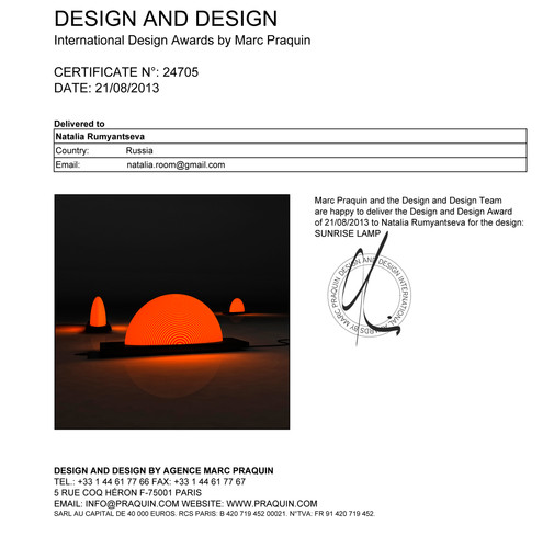 SUNRISE LAMP (S-12)
