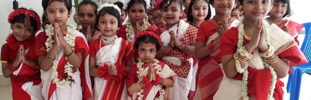 IEM Public School : A Leading School in Kolkata