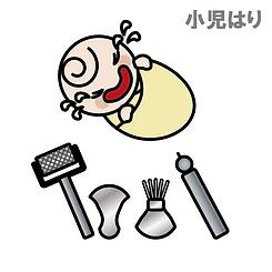 石川県 白山市 能美市 小松市 加賀市の鍼灸 和田鍼灸治療院 自律神経失調症 不妊症 慢性疾患などに注力しています。小児はりも対象疾患です。