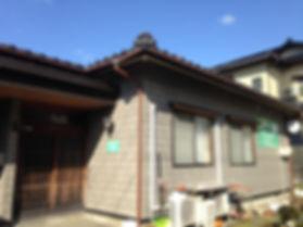 石川県 白山市 能美市 小松市 加賀市の鍼灸 和田鍼灸治療院 自律神経失調症 不妊症 慢性疾患などに注力しています。この写真は治療院の外観です。