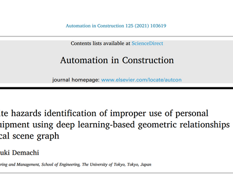 Automation in Construction誌 (Impact Factor: 5.669)に論文掲載