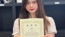 日本保全学会第17回学術講演会学生セッションで優秀賞を受賞しました