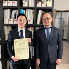 特任研究員の陳実さんが工学系研究科長賞を受賞しました