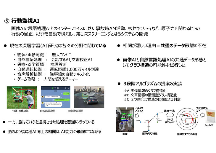 ha_1_jp.jpg